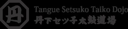 Tangue Setsuko Taiko