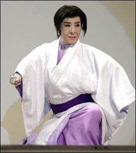 Tangue Setsuko